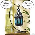 """Moroccan 8"""" tall BLUE Candle holder Lantern Lamp light outdo"""
